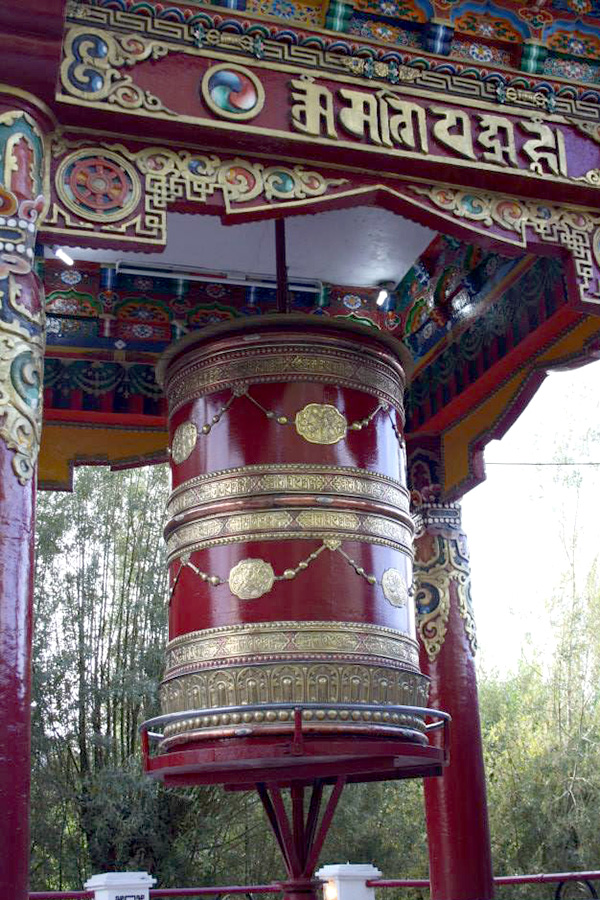 THE PRAYER WHEEL IS ALL  ABOUT HARMONY, LOVING, KINDNESS & PEACE